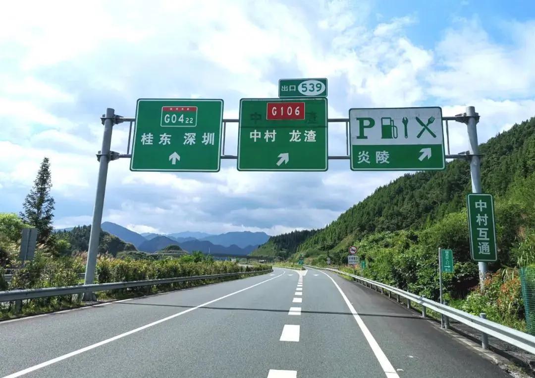注意!明天起,湖南的这个高速两隧道要封闭三天!
