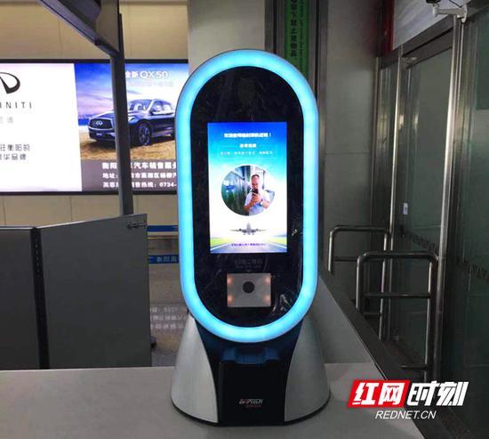 """南岳机场已于9月1日正式启用""""电子临时乘机证明""""便民服务。"""