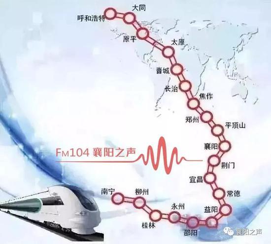襄阳至常德铁路设计时速