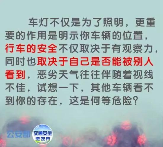 湖南解除低温雨雪冰冻天气期间高速交通管制