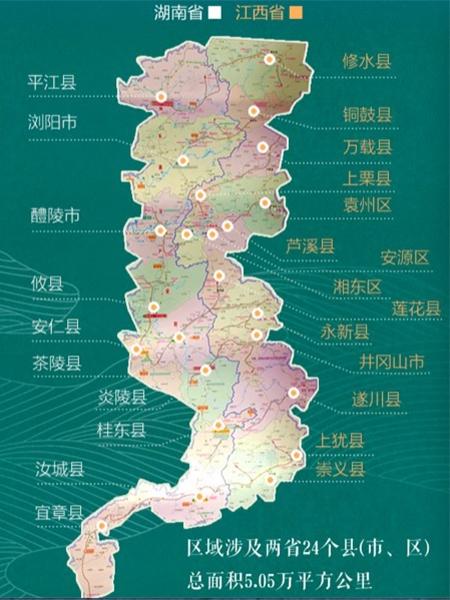 重磅!湘赣边区域合作示范区建设总体方案获批