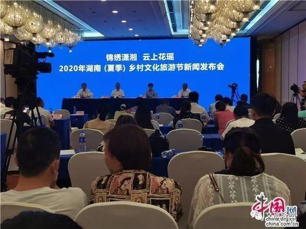 http://www.weixinrensheng.com/lvyou/2274866.html