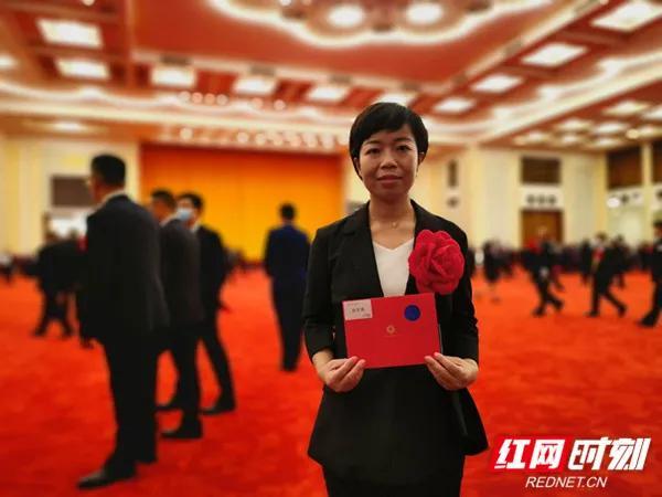 徐芙蓉在人民大会堂。