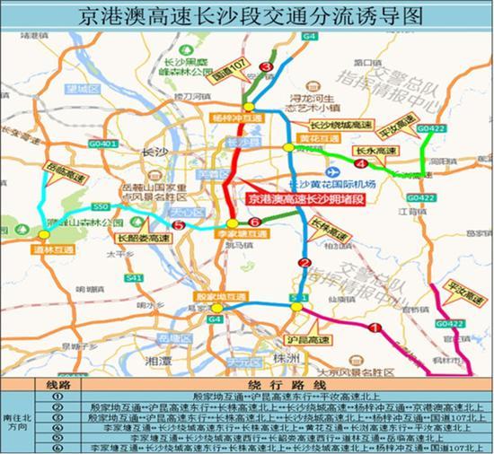 1. 沪昆高速邵阳段。