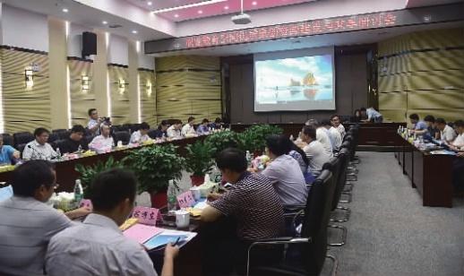 """近日,以""""创新、优质、共享""""为主题的职业教育空间优质原创资源建设与共享研讨会在湖南化工职业技术学院召开。 通讯员 耿星 记者 黄京 摄"""