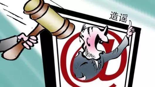 湘乡市人民医院有人用零食牵走小孩?造谣者被拘留