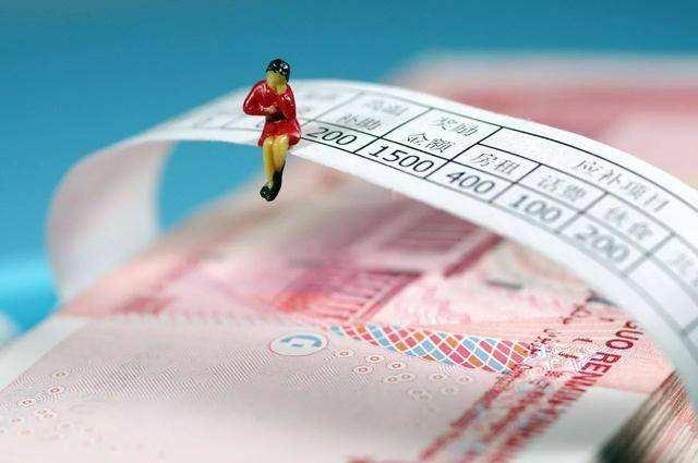 应届生平均期望薪资:长沙平均月薪期望8564元