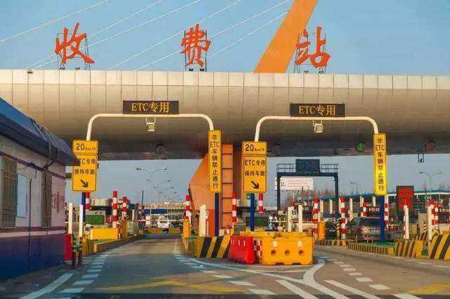官方发布!湖南高速公路车辆救援服务收费标准有调整