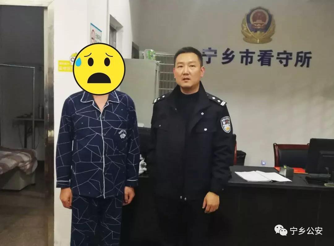 ▲犯罪嫌疑人黄某三被依法刑事拘留