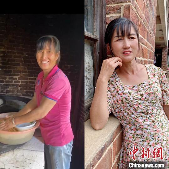 一位阿姨的化妆前后对比。受访者供图