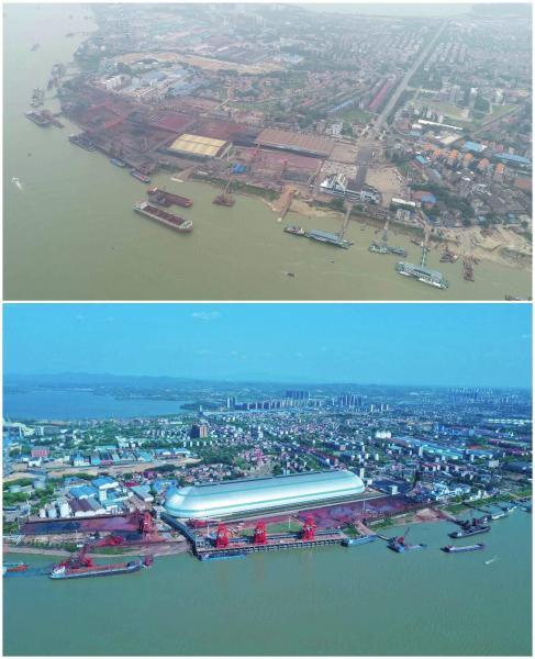 湖南岳阳城陵矶港提质改造前(2018年6月14日摄)。图/新华社