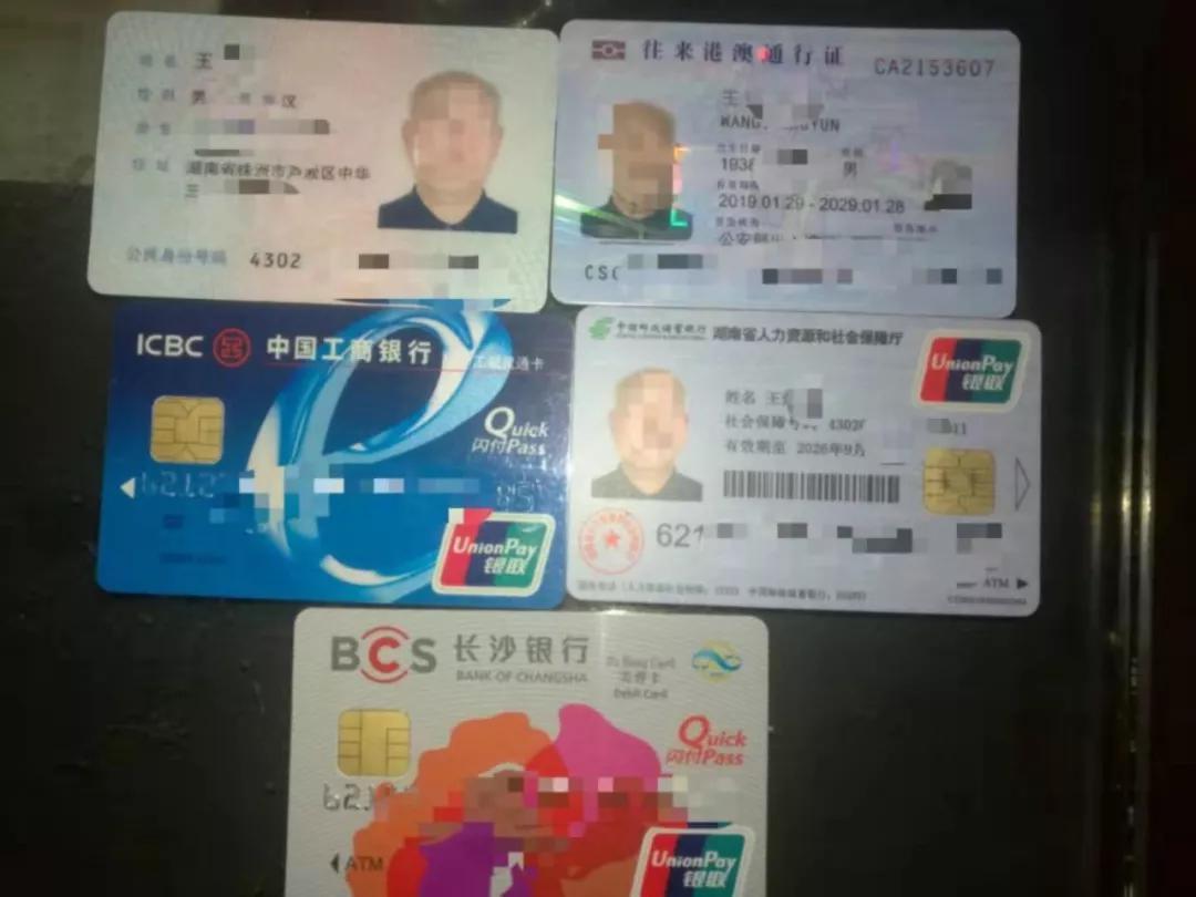 http://www.hunanpp.com/hunanfangchan/99308.html