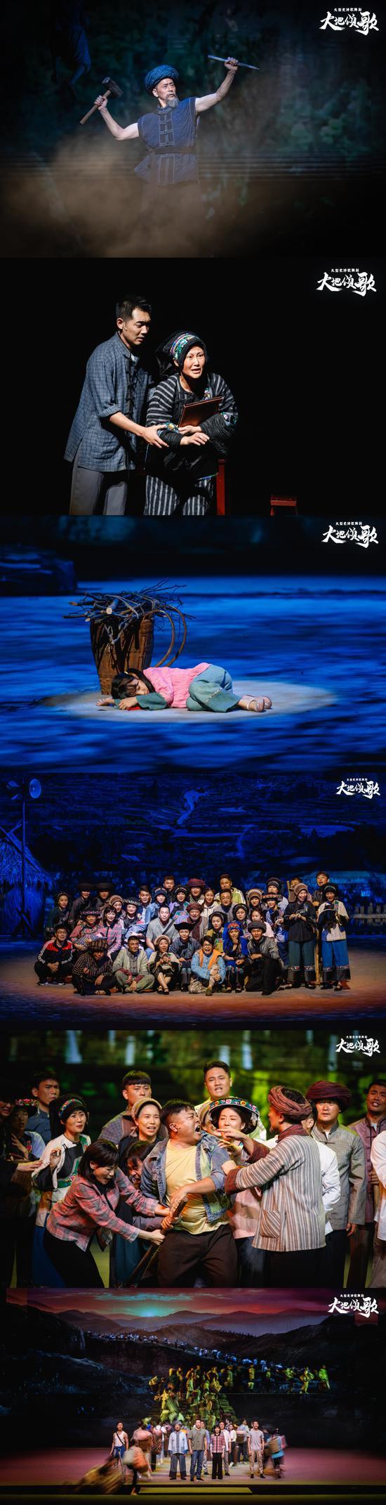 (摄影:刘海栋)