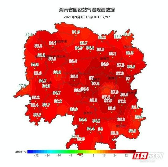 9月1日湖南各市州温度监控。