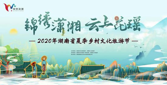 http://awantari.com/hunanxinwen/165812.html