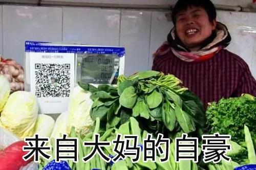 http://www.hunanpp.com/shishangchaoliu/55147.html