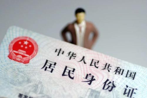 湘潭一男子没丢身份证却被冒名开公司