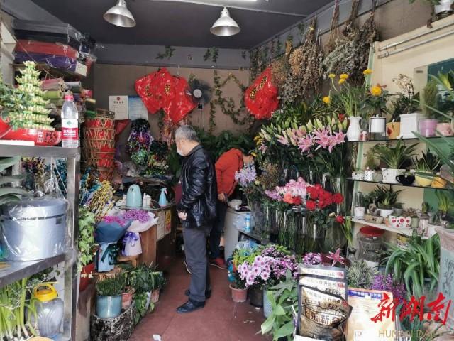 (长沙古玩一条街的花店也开门了)