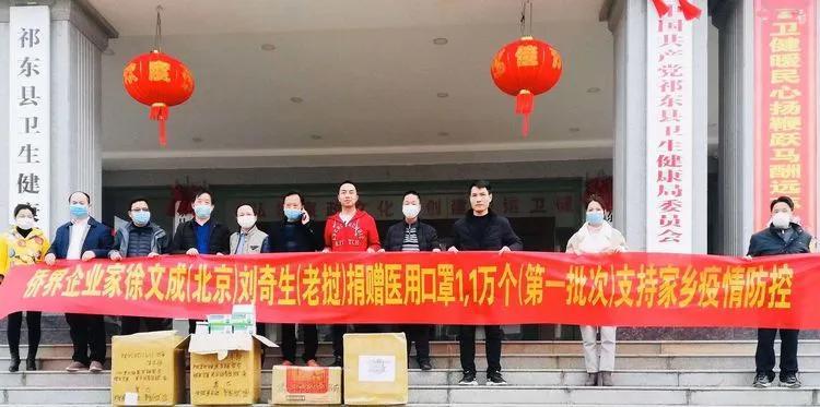 2月14日,受中国(海外)服装联盟执行会长张浩俊委托,向祁东捐赠医用手套4000副。