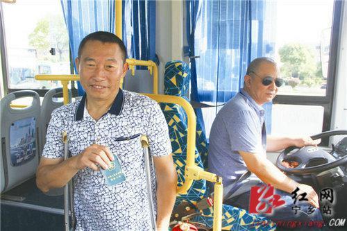 残疾人可免费乘坐20条线路公交车。