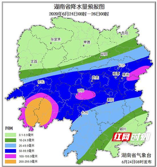 6月24日08时至26日08时累计雨量预报图