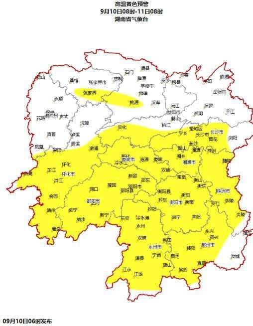 湖南再发高温黄色预警,最高气温将达37℃以上