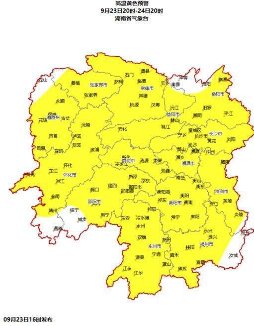 湖南又双叒发布高温黄色预警!大部分地区达35℃以上,局地超