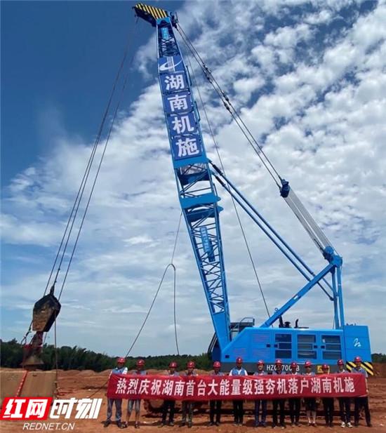湖南省首台大能量级强夯机在宁乡经济开发区开锤。