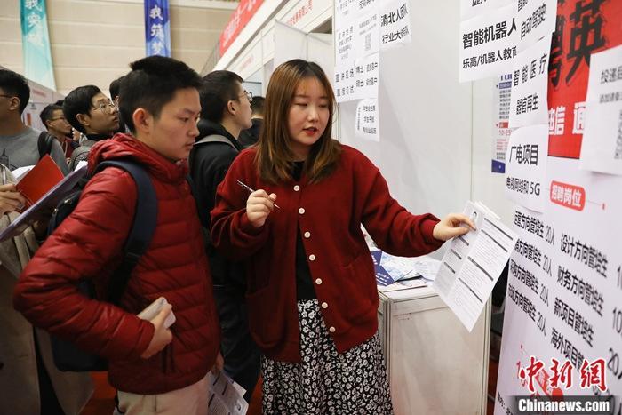 资料图为2019年10月30日,参加校园招聘的大学生与招聘单位交流。中新社记者 蒋启明 摄