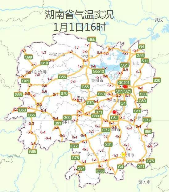 湖南省1月1日16时气温