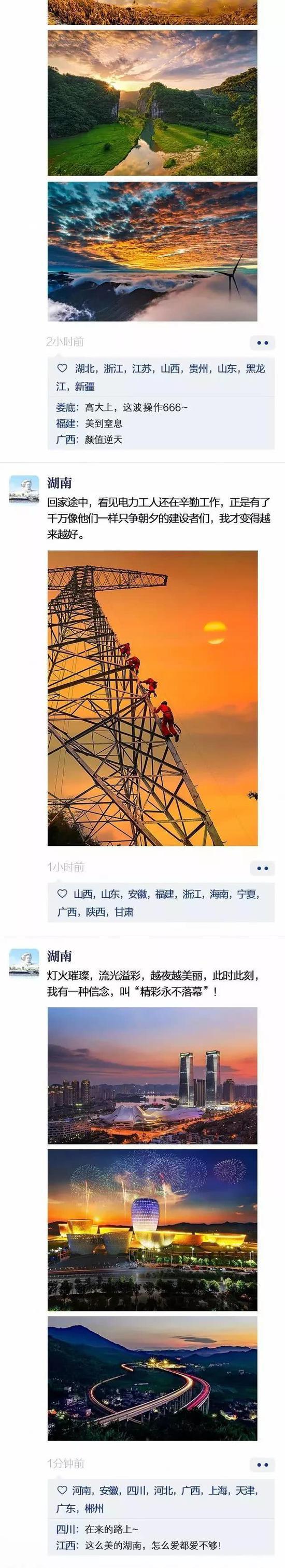 (来源:湖南省政府门户网站编辑:芹菜)