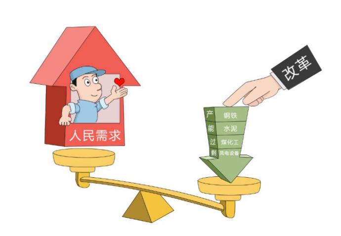 ▲改革是为了满足人民的需求 漫画/唐盈