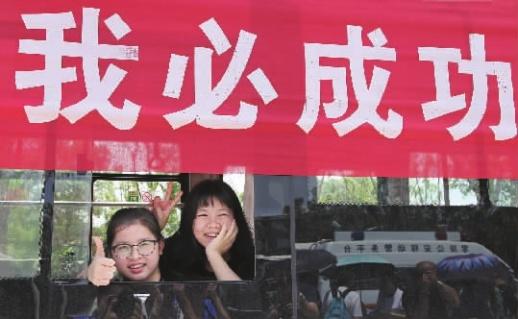 6月8日,永州市零陵区,参加高考的考生伸大拇指,自信满满。 陶旭日 摄