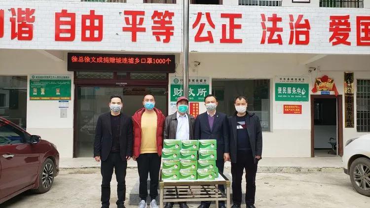 """2月26日,第七站,祁东县城连墟乡政府,为抗""""疫""""一线工作人员和复工复产企业捐送口罩。"""