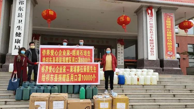 2月26日,第九站,祁东县卫生健康局,组织侨界企业家石培生、伍策磊捐赠口罩16000个,组织意大利留学生隆焕洲捐赠20桶84消毒液。