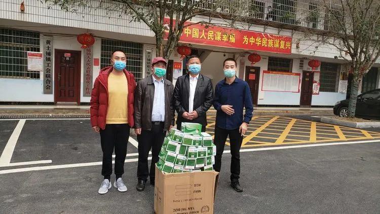 """2月26日,第五站,祁东县黄土铺镇政府,为抗""""疫""""一线工作人员和复工复产企业捐送口罩。"""