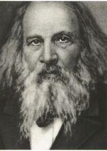 德米特里·门捷列夫