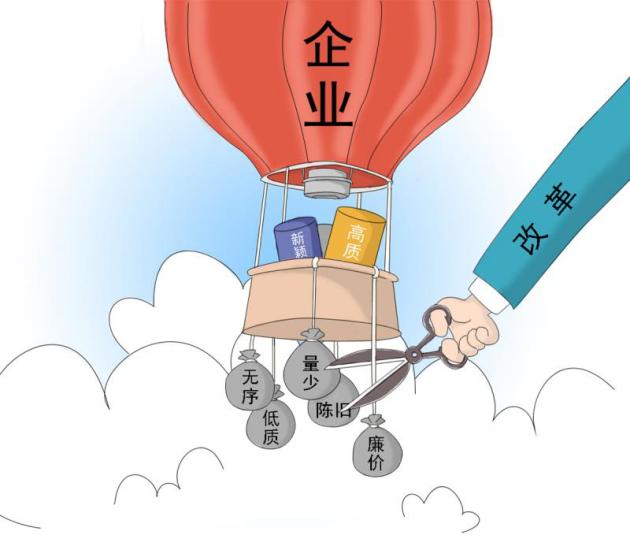 ▲大刀阔斧的改革让泸溪获得新生 漫画/唐盈