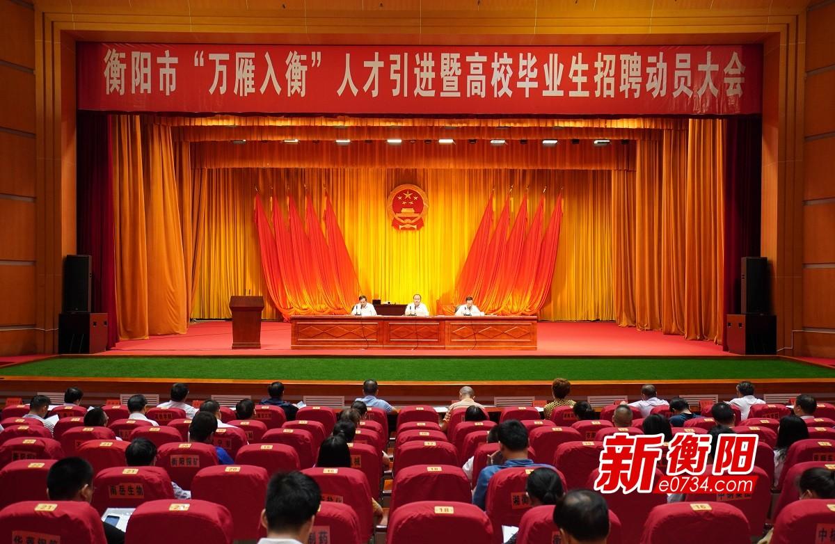 http://www.hunanpp.com/hunanfangchan/157015.html