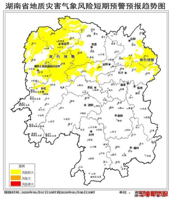 双预警齐发!湘东北、湘西北暴雨来袭,地质灾害风险较大!