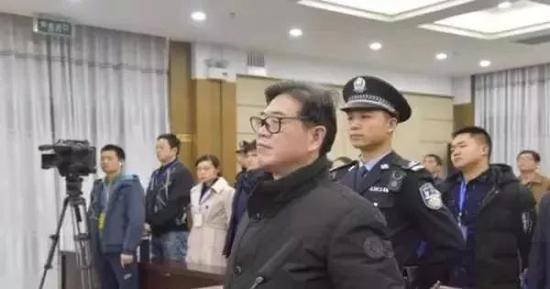 原职务:湖南省委农村工作领导小组原副组长