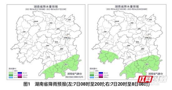 高考首日,湖南大部分地区天气晴朗。