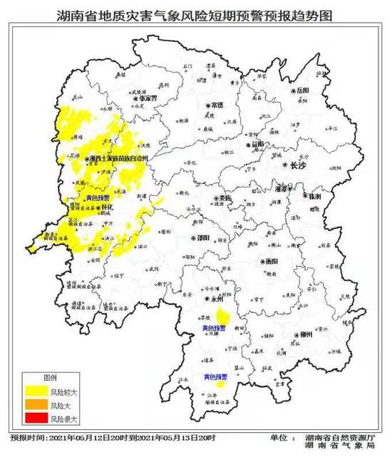今晚8时起,湖南这些区域要防范突发性地质灾害风险