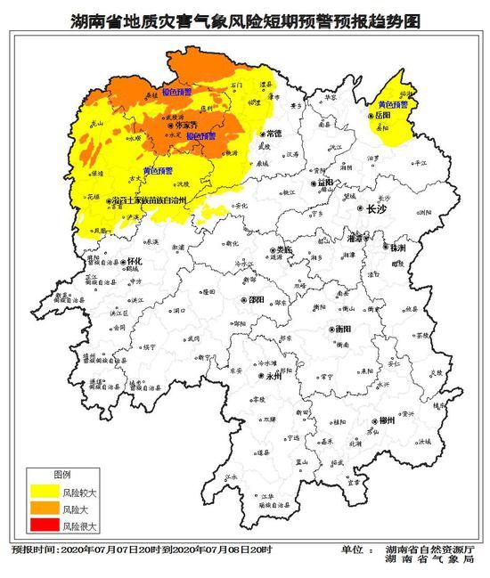 湖南发布地质灾害橙色预警,这个地区要特别注意!