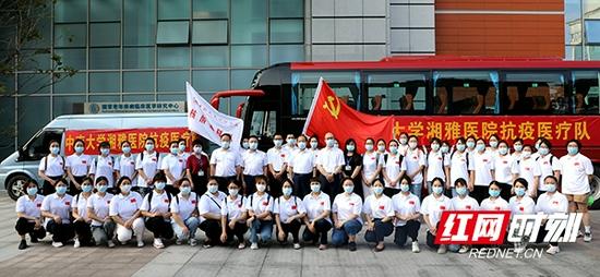 盼凯旋归来!中南大学湘雅医院增派50人医疗队驰援张家界