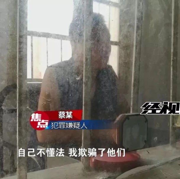 """岳阳男冒充""""领导司机""""谎称能帮孩子上学骗近5万元"""