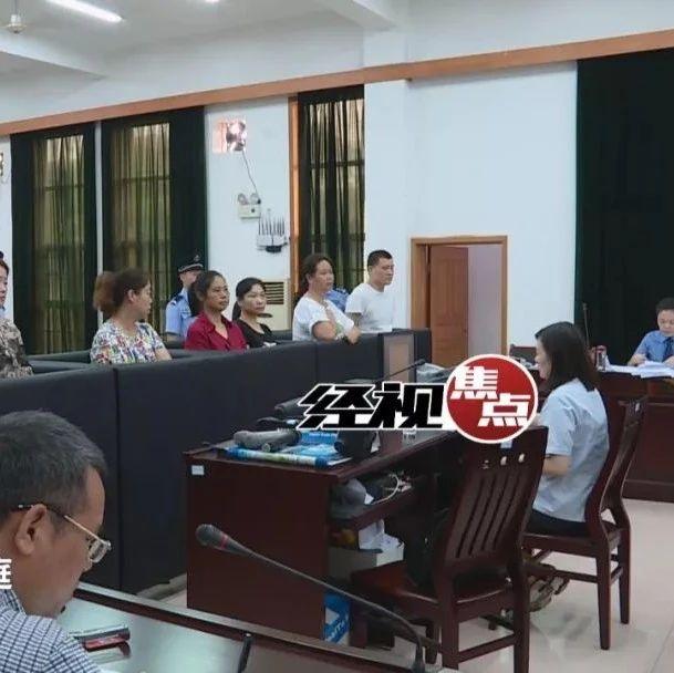 """长沙男子开设""""地下六合彩""""赌博 11人团伙受审"""