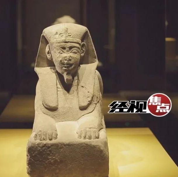 """古埃及文物抵长 来湖南省博可看""""法老""""""""木乃伊"""""""