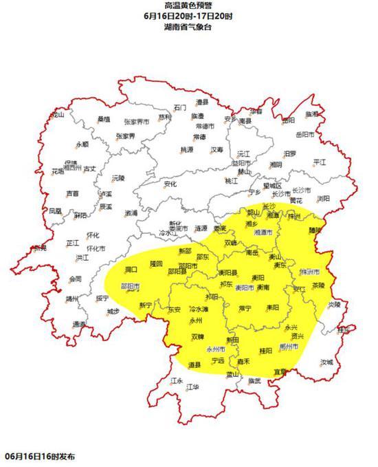 高温黄色预警!株洲、湘潭、衡阳、邵阳等地区将达37℃以上