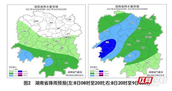 6月8日开始,湖南开始迎来降雨。